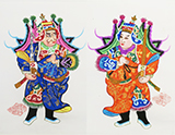 Chinese New Year Prints Collection