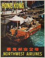 Hong Kong – Northwest Airlines