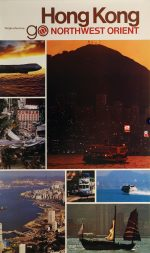 Hong Kong – people who know go Northwest Orient