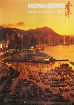 Hong Kong – stay an extra day